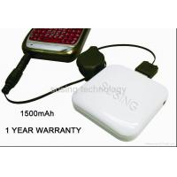 China Multi-purpose battery charger,power bank For IPHONE ,IPOD Nokia ,Samsung etc on sale