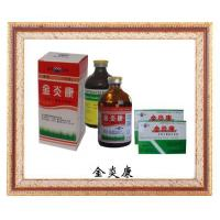 Quality Oxytetracycline long action injection wholesale