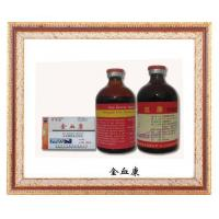 Buy cheap Iron Dextran injection from wholesalers