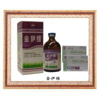 Quality Ivermectin injection wholesale