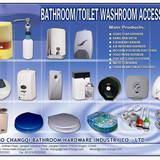Sell Bathroom/Toilet Accessories,Lotion Dispenser20091016