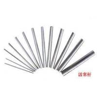 China Piston bar on sale