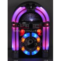 China London cd Jukebox with AM FM Radio CD Player JP039 on sale