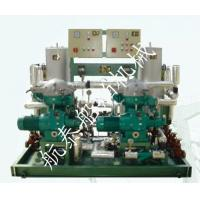 Quality Marine combined unit of purifier wholesale