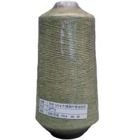 Quality Kevlar/Nomex Yarn wholesale