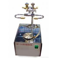 Buy cheap Ampoule melt & sealing machine RF-1 from wholesalers