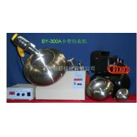 Buy cheap Mini lab coating machine BY-300 from wholesalers