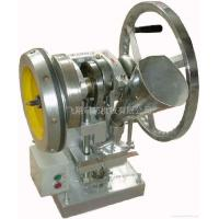 Quality Single punch tablet press TDP-4 wholesale