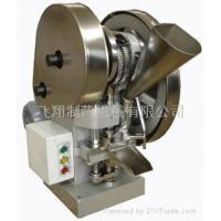Quality Single punch tablet press TDP-5B wholesale