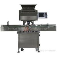 Quality Multi-channel grain-counting machine wholesale