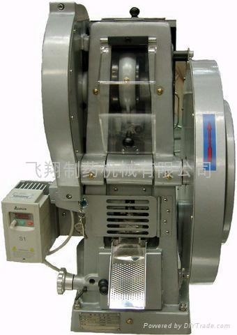 China Single punch tablet press