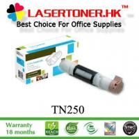Buy cheap Brother TN-250 Black Toner powder from wholesalers