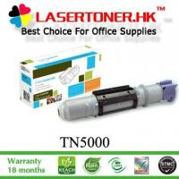 Buy cheap Brother TN-5000 Black Toner powder from wholesalers