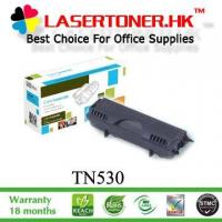 Buy cheap Brother TN-530 Black Toner powder from wholesalers