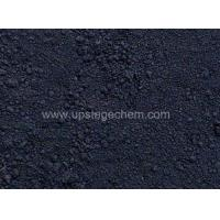 Buy cheap pigments Iron oxide black from wholesalers