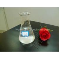 Buy cheap Acid Formic Acid from wholesalers