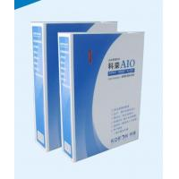 Section Rong Textile Trade Edition AIO (All In One)