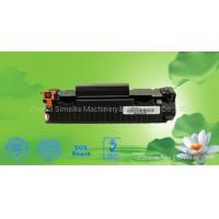China HP LaserJet P1005/1006 on sale