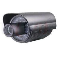 Buy cheap Monitoring/Recording DVR Safety City Cameras from wholesalers