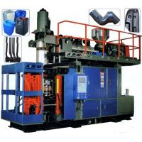 Quality B75 Model automatic large extrusion blow molding machine --- wholesale