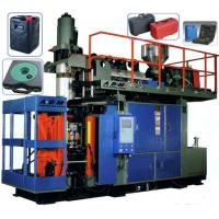 Quality B80 Model automatic large extrusion blow molding machine --- wholesale