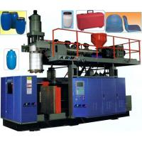 Quality B90 Model automatic large extrusion blow molding machine --- wholesale