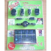 Buy cheap PS-C002Solar mobile charger product