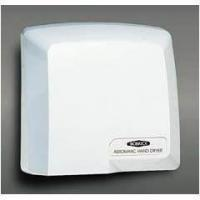 Quality CompacDryer Automatic Hand Dryer (BOB 710) wholesale