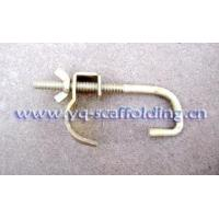 Buy cheap Couplers product
