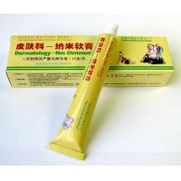 Quality Skin Ointment -- A A For extreme problems of the skin wholesale
