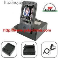 Buy cheap Battery Cradle Product  HTC Touch Pro product