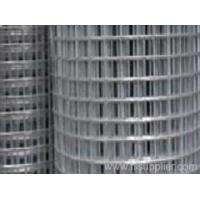 Buy cheap welded wire mesh special welded mesh from wholesalers