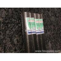 Buy cheap welded wire mesh wire mesh from wholesalers