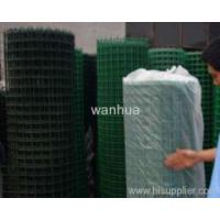 Buy cheap welded wire mesh euro fence from wholesalers