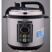 China Categories:Electric Pressure Cooker ⅡNameYBW50-90A (C12)clicks:184 timesfunction goToFavorite(){var time = new Date();window.location = Favorite. on sale