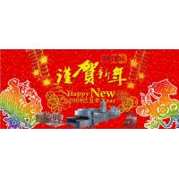 Quality Happy chinese new year wholesale