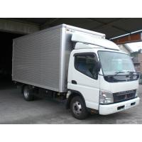 Buy cheap 2006 Mitsubishi Canter from wholesalers