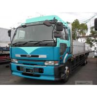 Buy cheap 1997 Nissan Big Sam from wholesalers