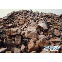 Quality PinHu mineral wholesale