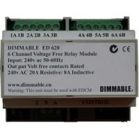 Buy cheap LIGHTING CONTROL SYSTEM product