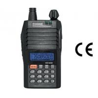Buy cheap TwoWay Radio KG-669E from wholesalers