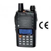 Buy cheap TwoWay Radio KG-689E from wholesalers