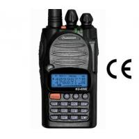 Buy cheap TwoWay Radio KG-699E from wholesalers