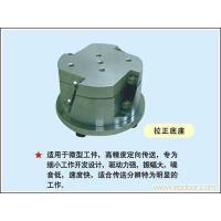 Quality Disk chassis vibration wholesale