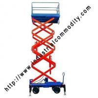 Buy cheap Aerial Work Platform product