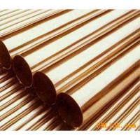 Buy cheap Supply Copper and Aluminum Products product