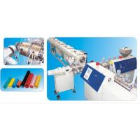 China >> Plastic pipe  production line HDPE SILICON CORE PIPES PRODUCTION LINE on sale