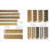 Mouldings |Mouldings>>BY70417042..