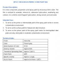 Buy cheap plate EPOXY MICACEOUS-FERRIC OXIDE PAINT NII4 from wholesalers