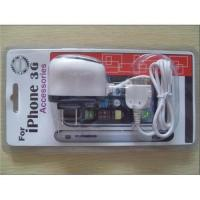 Buy cheap Travel charger for i-phone 3G/black berry cheap price ! product